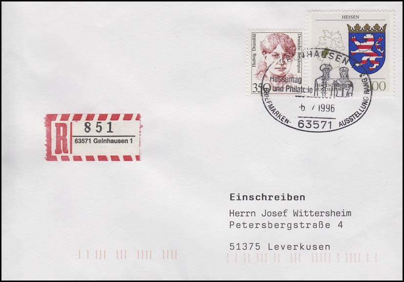 1660 Hessen, MiF R-Bf SSt Gelnhausen Hessentag & Philatelie & Trachten 6.7.1996