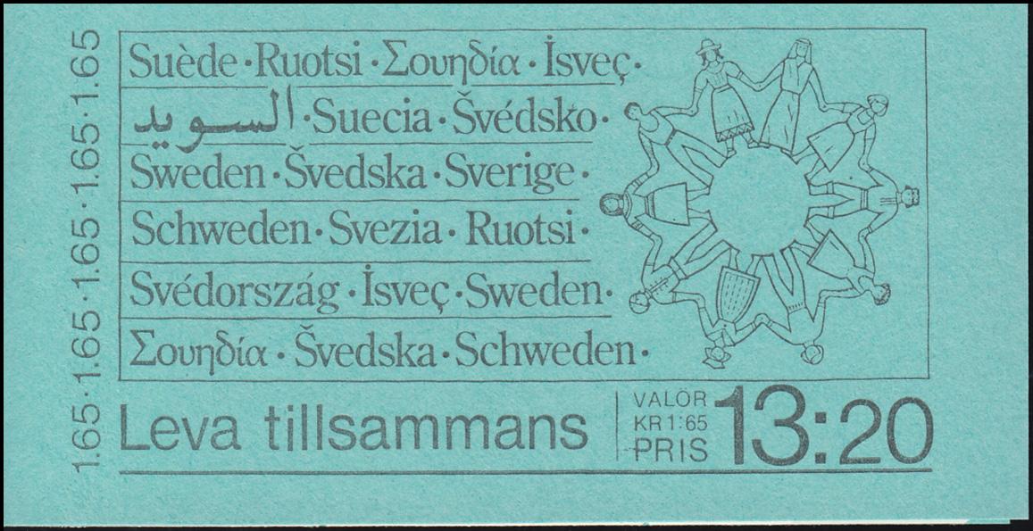 Schweden 2019 Neuer Stil Schweden Sweden Gestempelt Zusammendruck Sport